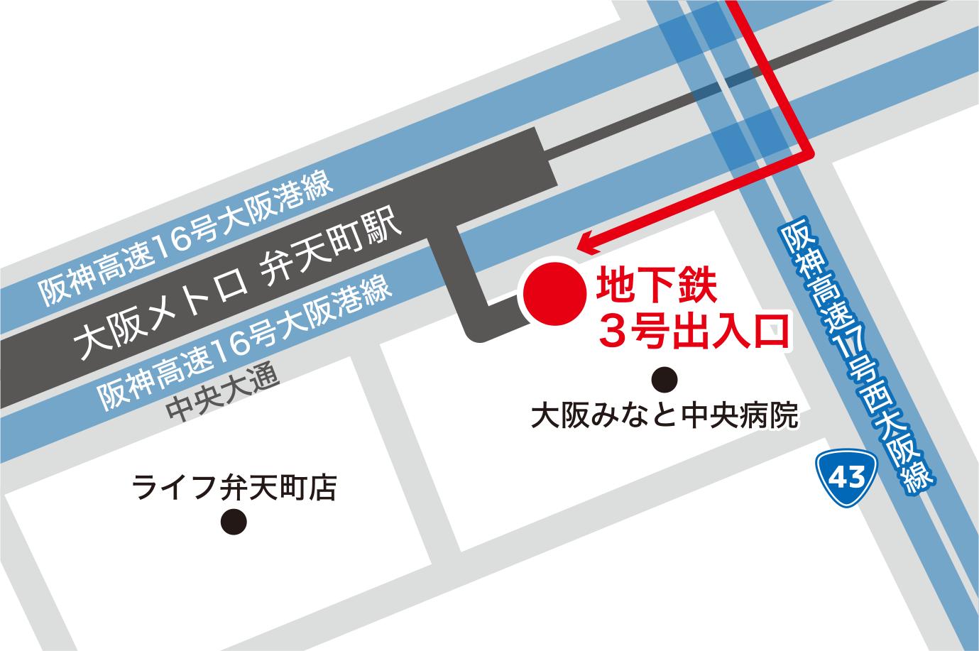 弁天 町 から 大阪 駅