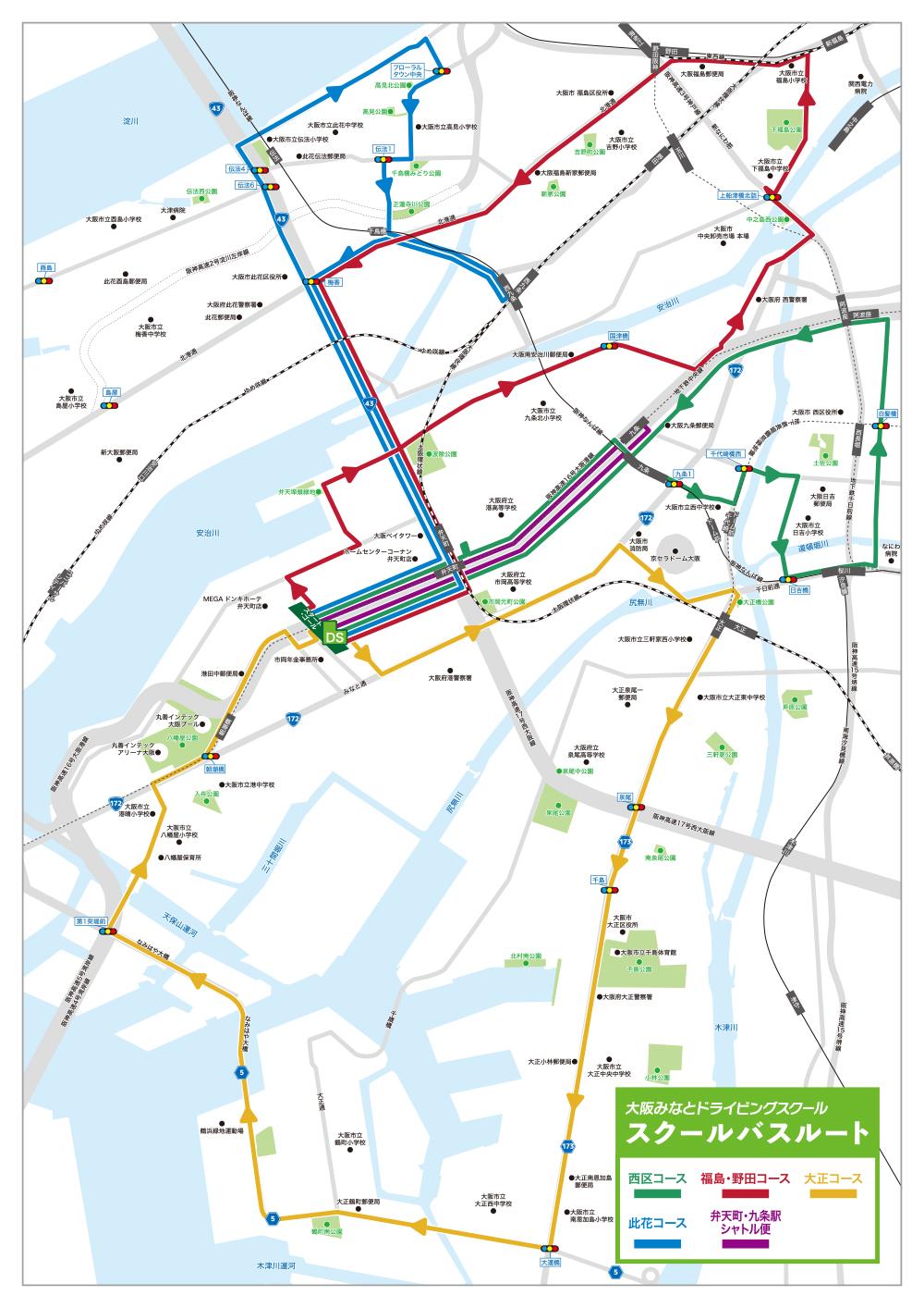 スクールバス路線図